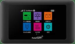 Pocket WiFi 602HW