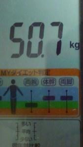 0926体重