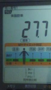 20160919体脂肪