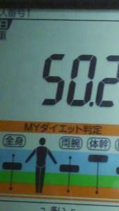 1007体重