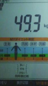 1025体重