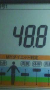 1028体重