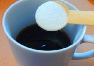 難消化性デキストリンをコーヒーに溶かす