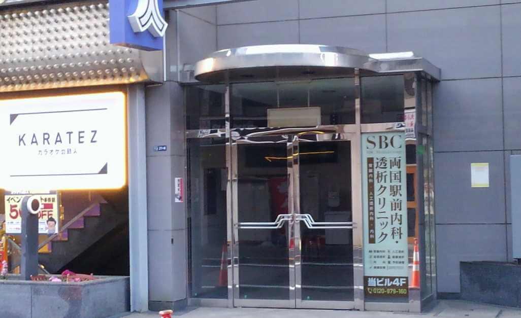 GLP1ダイエット東京