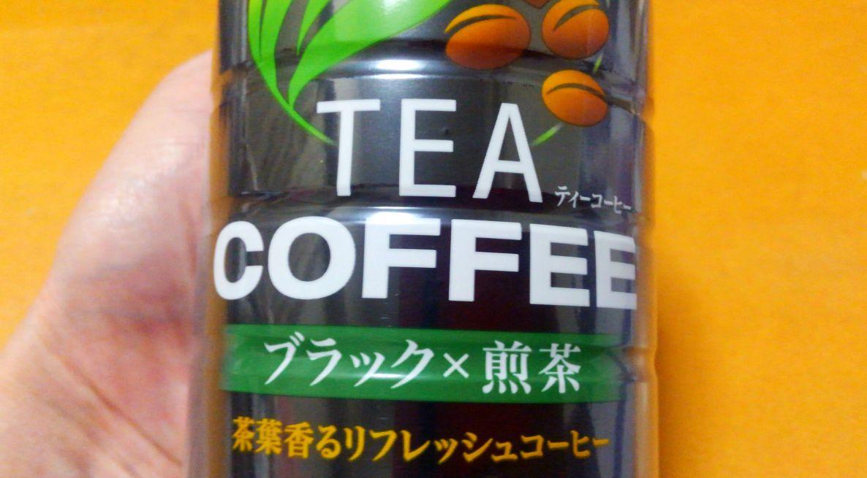 TEACOFFEEブラック煎茶パッケージ -