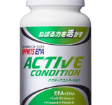 Amazon SPORTS EPA ACTIVE CONDITION 150粒入り 日本水産 EPA