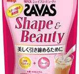 Amazon 明治 ザバス シェイプ ビューティ ミルクティー風味 【50食分】 700g SAVAS ザバス ドラッグストア