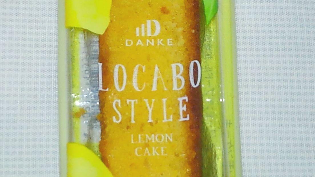 DANKEロカボスタイル_レモンケーキ