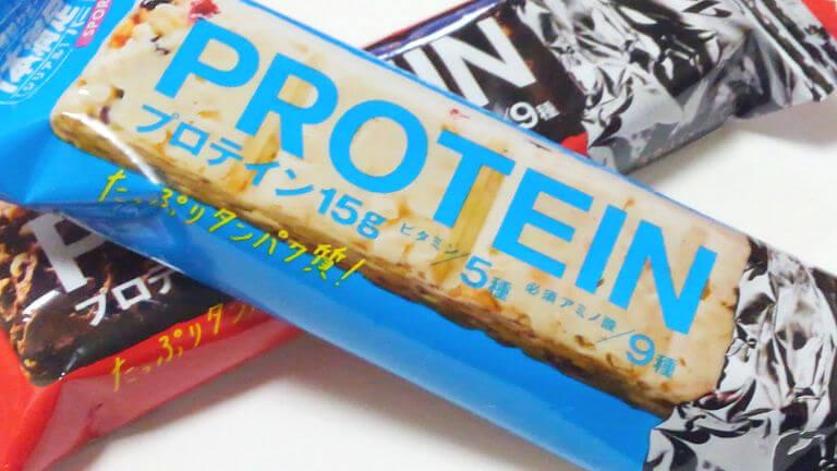 1本満足プロテインバー-ヨーグルトとチョコたんぱく質15g