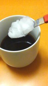 ココナッツオイルコーヒー-ココウェル
