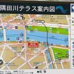 隅田川-橋から橋の距離