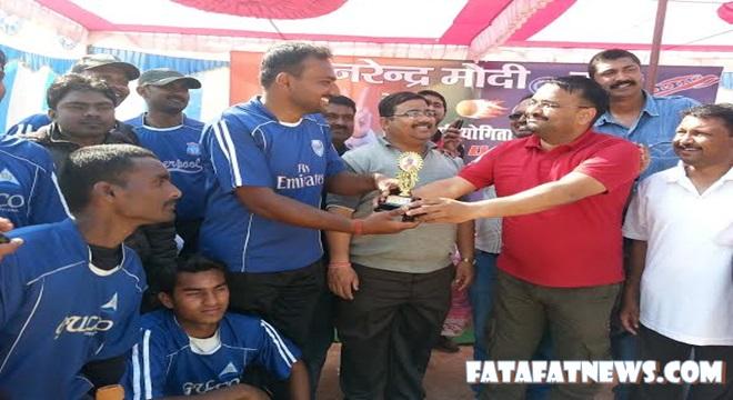 अम्बिकापुर मे नरेन्द्र मोदी कप क्रिकेट प्रतियोगिता