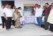 Shyambihari MLA Jaiswal inaugurated