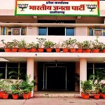 bjp_office_raipur_cg