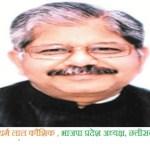 dharam LAL KAUSHIK_BJP_CG