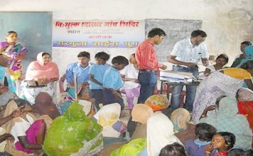 Surguja Science Group Health Camp.