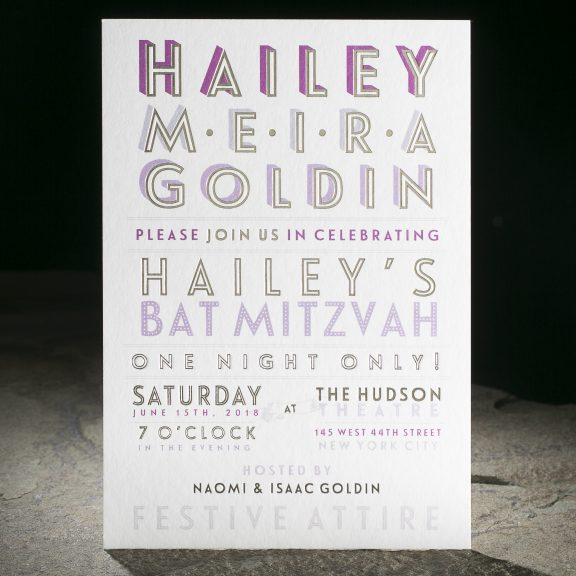 Hudson by Smock, Modern Typography Mitzvah Invitation, Letterpress and foil printing, theater theme, lavender and silver color palette
