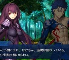 scathach-character-Quest1