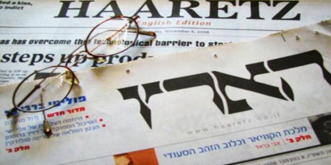 """""""هآرتس"""": إسرائيل تحاول معرفة المعلومات الاستخبارية التي وصلت لافروف قبل زيارة ترامب"""
