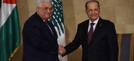 الرئيس يتلقى برقية تهنئة بعيد الفطر من نظيره اللبناني