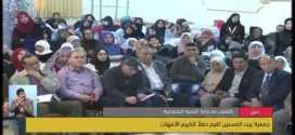 جمعية بيت المسنين تقيم حفلاً لتكريم الأمهات تقرير: محمد بدارنة