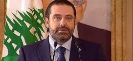 """الحريري: لو نجح الإخوان في مصر لحصلت إسرائيل على اعتراف دولي بفكرة """"يهودية الدولة"""""""