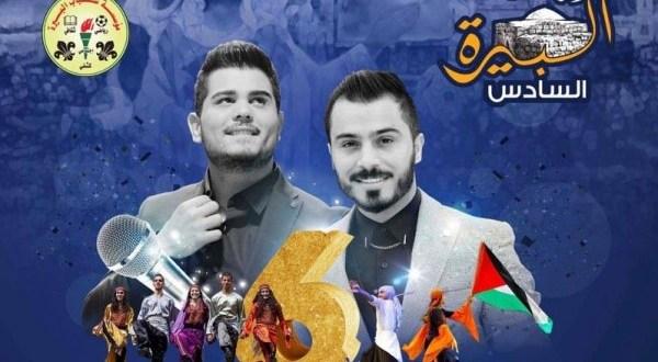 قراقرة: مشاركة عربية ومحلية في مهرجان البيرة السادس في الأول من آب