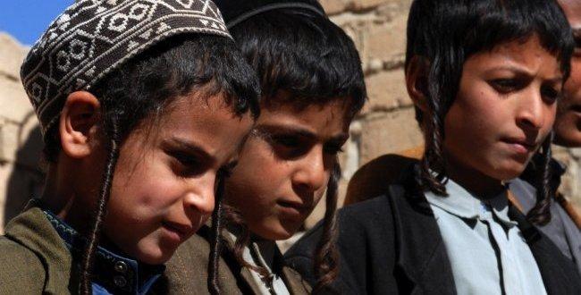 اسرائيل اجرت تجارب مميتة على اولاد المهاجرين اليمنيين
