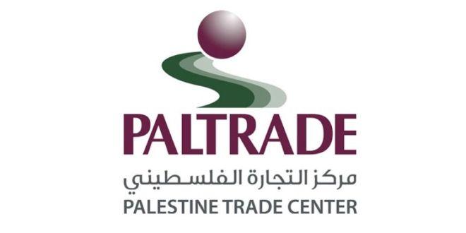 مركز التجارة الفلسطيني