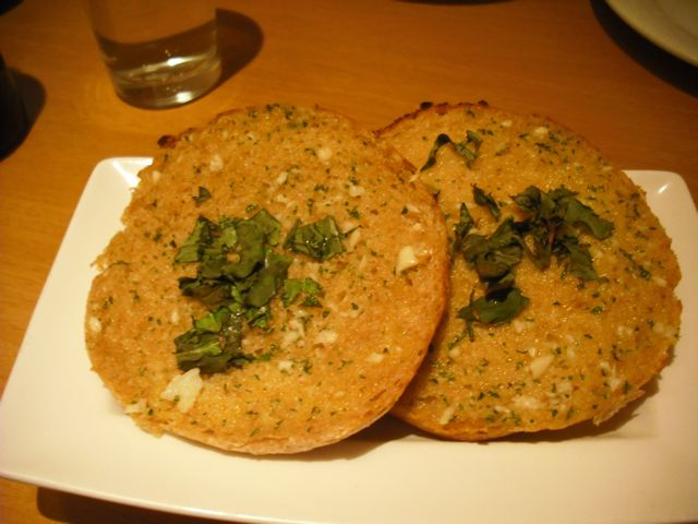 https://i2.wp.com/fatgayvegan.com/wp-content/uploads/2012/03/garlic-bread.jpg?fit=640%2C480