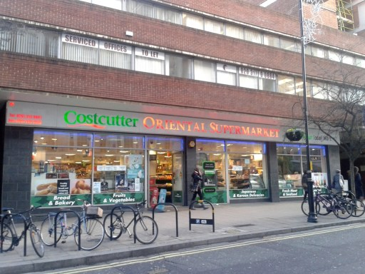 Oriental Supermarket (and a Costcutter!)