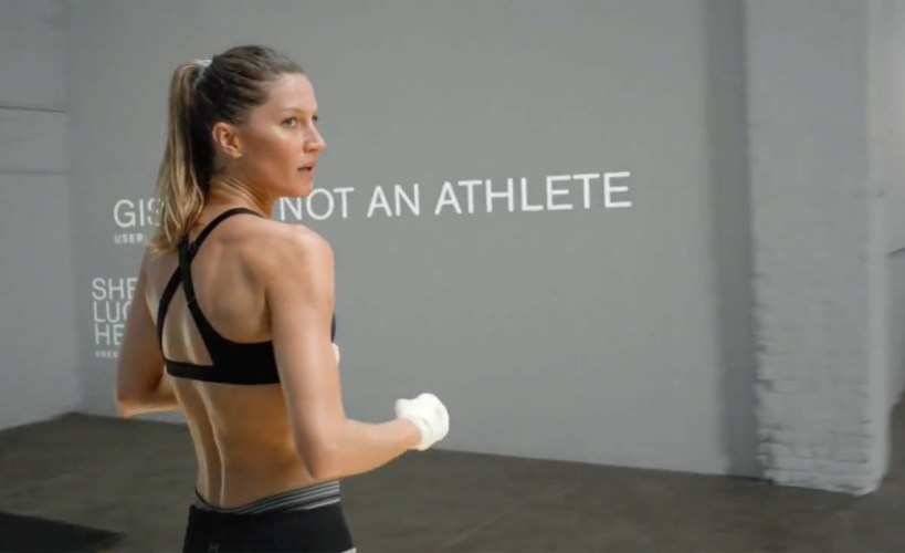 Gisele Bündchen for Under Armour - I WILL WHAT I WANT
