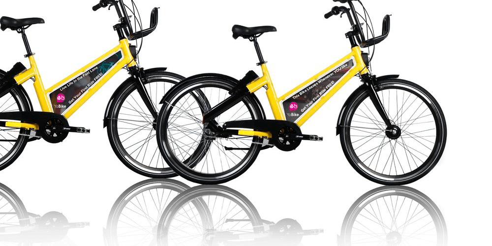 Image of two YoBikes