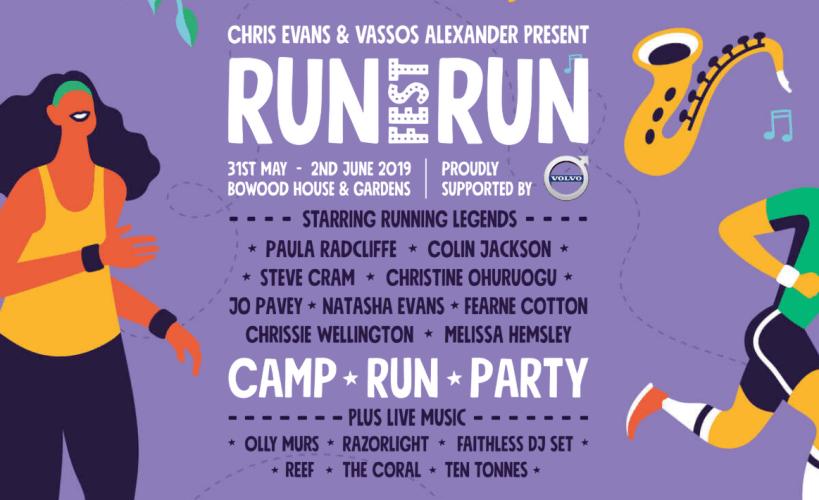 RunFestRun poster.