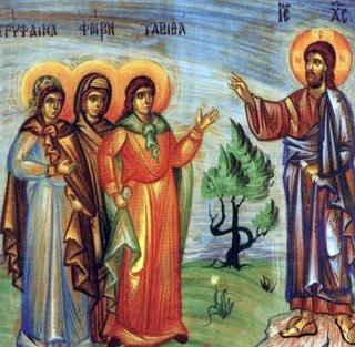 Friday of the Twenty-fourth Week of Ordinary Time