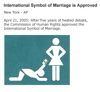 International_Marriage_Symbol