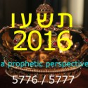 A Prophetic Perspective on the Coming Year 2016 (Video)