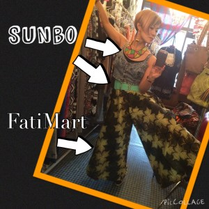 fatimart,ファティマート,sunbo,サンボ