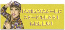 ファティマタ
