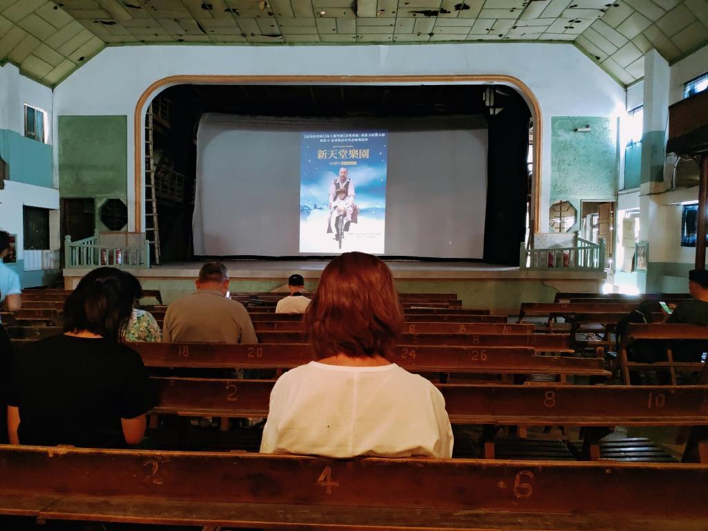 瑞舞丹大戲院