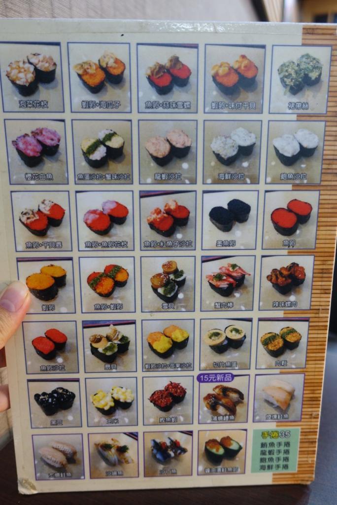 味味鮮菜單