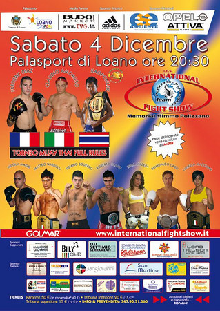 International Fight Show 2010 Coming December 4th