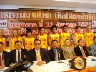 The Queens Cup press conference