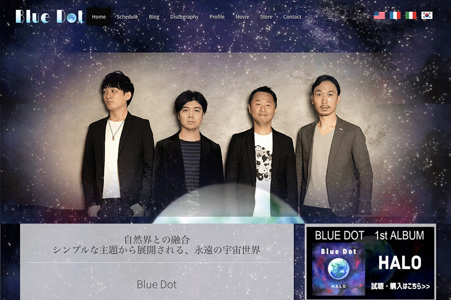 Blue Dot Official website