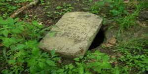 gravestone, Faulkner County Historical Society