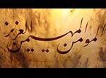 MERHABA TURKISH