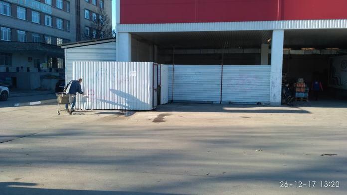 Херсон без графіті  - чи можливо?