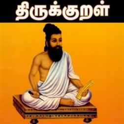 Image result for Tiruvalluvar and his Tirukkural-images