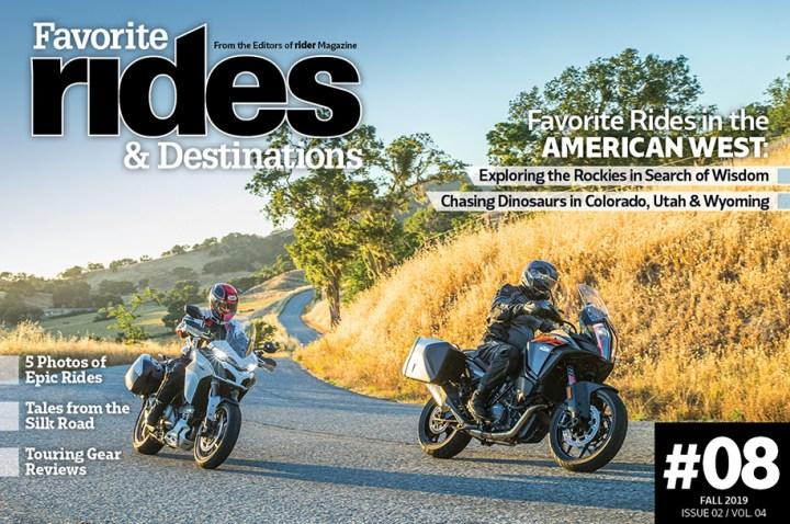 Favorite Rides & Destinations Fall 2019