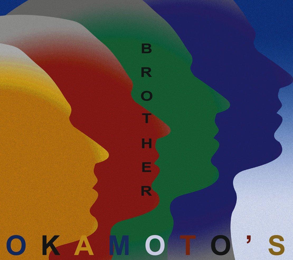 もはや英ロック!?ツインのギターソロが疾走する。OKAMOTO'S「BROTHER」を聴く。